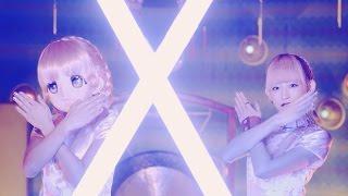 Awesome City Club – 今夜だけ間違いじゃないことにしてあげる (Music Video)