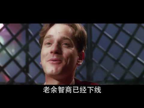 6分鍾看奇幻人生電影 大魚