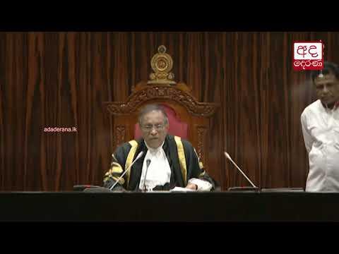 Parliament|sie