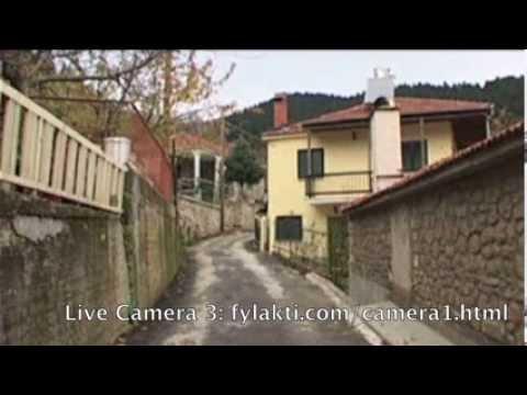 Φυλακτή Καρδίτσας Μένουμε Ελλάδα ERT (2008) - fylakti.com