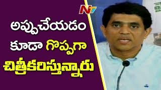 YCP MLA Buggana Rajendranath Comments on AP Government | TDP Vs YCP | NTV
