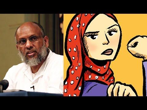 Feminism, Islam & Muslim Women | Dr Mohammad Akram Nadwi |  Cambridge Islamic College