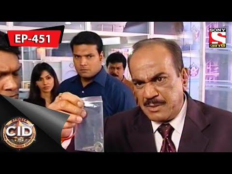 CID (Bengali) Ep 451 - Case Of Call Centre Murders - 23rd July, 2017 thumbnail
