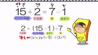 玉先生の数学ⅡB講座