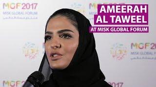 Ameerah Al Taweel at at Misk Global Forum 2017