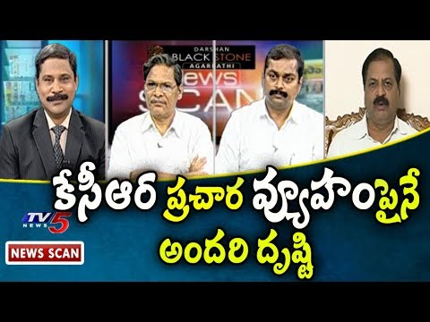 News Scan LIVE Debate With Vijay | 19th November 2018 | TV5News