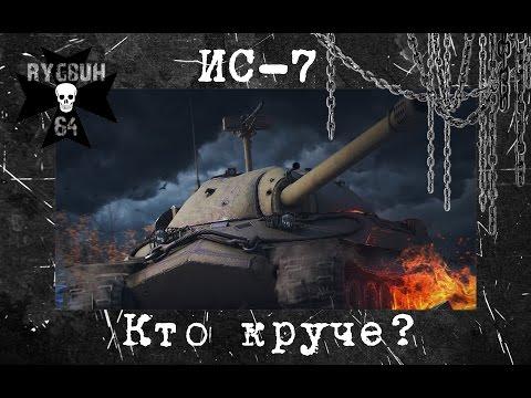 Как сделать танк в wot непробиваемым