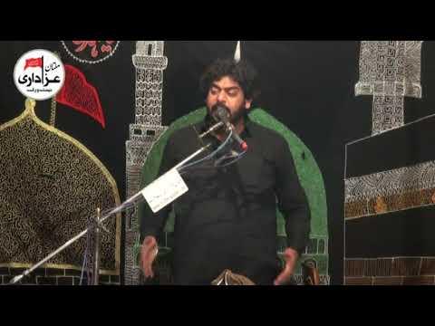 Zakir Syed Adnan Sabir Shah | 11 Muharram 1439 - 2017 | Darbar Shah Shams Multan