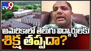 Farmington sting operation - TRS member Naveen Jalagam on future of Indian students - TV9