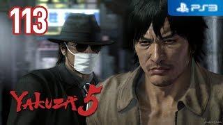 Yakuza 5 【PS3】 #113 │ Part 4: Tatsuo Shinada │ Chapter 1: Abandoned Glory
