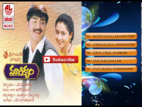 Manikyam Telugu Movie Full Songs | Jukebox | Srikanth,sanghavi,devayani video
