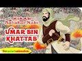 KEMULIAAN UMAR BIN KHATTAB | Kisah Sahabat Nabi | Kastari Animation Officia thumbnail