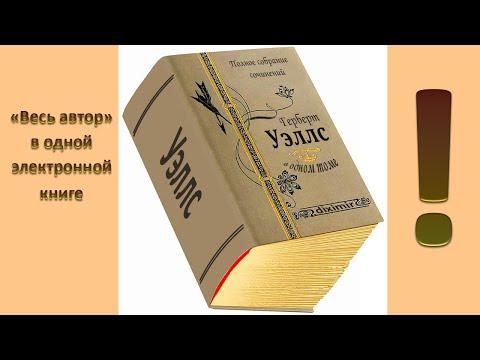 Скачать книги ведьмак все части .fb2