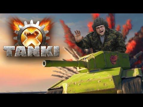 ТАНКИСТ КУПЛИНОВ ► Tanki X