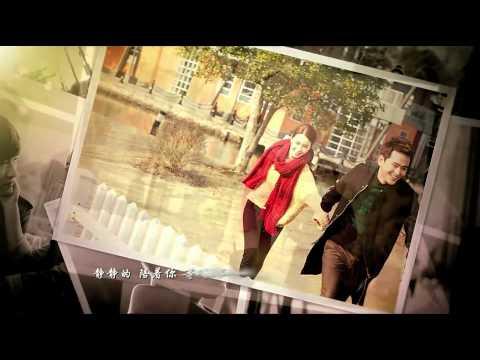 杉杉來了 趙麗穎 張翰 片頭曲MV 風之諾言 HD