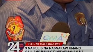 24 Oras: 9 na pulis na nagnakaw umano sa ilang bahay,   dinisarmahan na