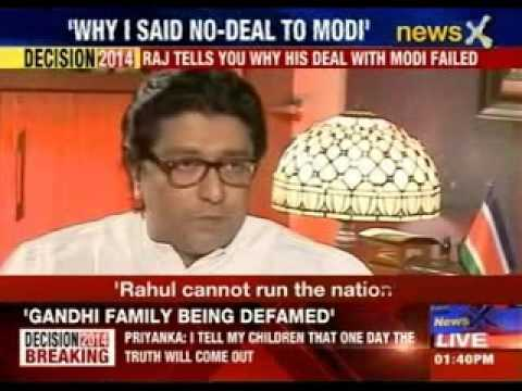 Raj Thackerays most revealing interview on NewsX