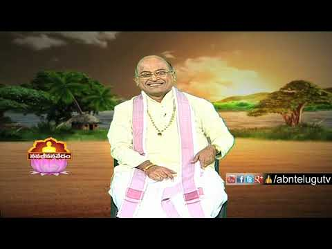 Garikapati Narasimha Rao About Coffee addiction | Nava Jeevana Vedam | ABN Telugu