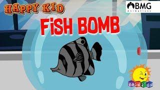 Happy Kid | Fish Bomb | Episode 130 | Kochu TV | Malayalam
