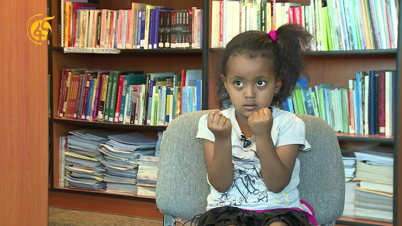 Brilliant Ethiopian Kids - ብዙዎችን ያስገረመው የኢትዮጵያውያኑ ህፃናት ምጡቅነት