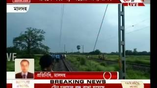 Kamakhya-Sealdah Special train escapes a massive accident near Maldah