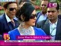 Zarine Khan To Play A Punjabi Girl In Jatt James ...