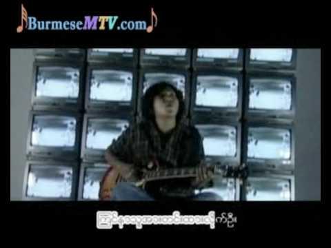 Pyan Sone Kya Mel - Naww Naw