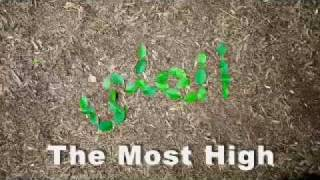 99 names of Allah **[ Kids version ]     اسماء  الله  الحسنى