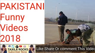 PAKISTANI NEW FUNNY VIDEOS 2018 % TOP 10 FUNNY VIDEOS 2018