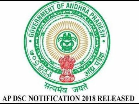 AP DSC 2018 Notification released | 7729 Posts Including 3666 SGT Posts | to be Filled