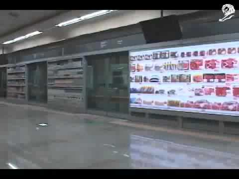 Virtual QR Code Supermarket in Korean Subway - Tesco