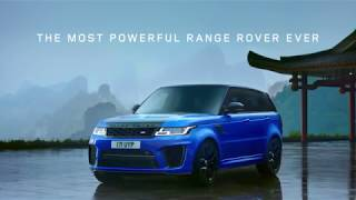 Range Rover Sport SVR - Tianmen Road Time Trial