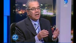 برنامج مصرx يوم  الحوار الكامل مع الدكتور مصطفي علوي أستاذ العلوم السياسية