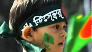 Bangla Song Habib- Maa T
