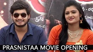 PRASNISTAA Movie Opening  | Akshitha | 2018 Latest Full  Movies