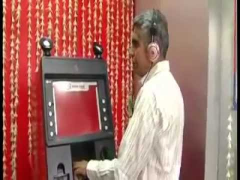 Union Bank of India - Talking ATM - Demo.flv