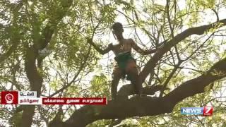 Tambidurai on farmers protest in Delhi | News7 Tamil
