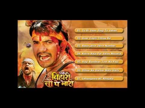 Ek Bihari Sau Pe Bhari All Songs.wmv
