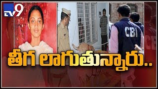 CBI investigation continues on Ayesha murder case