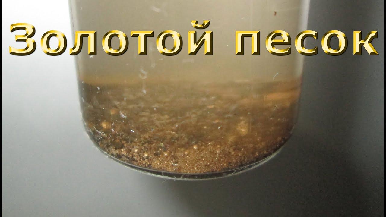 Аффинаж золота Википедия
