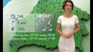 Pogoda на ВТВ, ведущая Ольга Аверкова-Литвинова