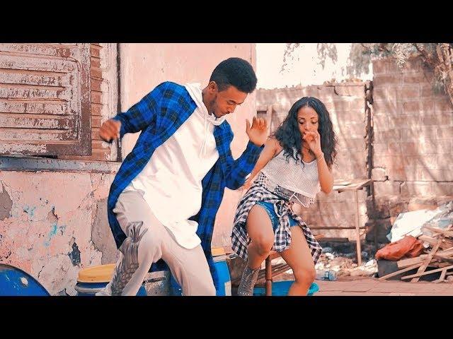 Miky Yo - Dureye New Fitu   ዱርዬ ነው ፊቱ - New Ethiopian Music 2018 (Official Video) thumbnail