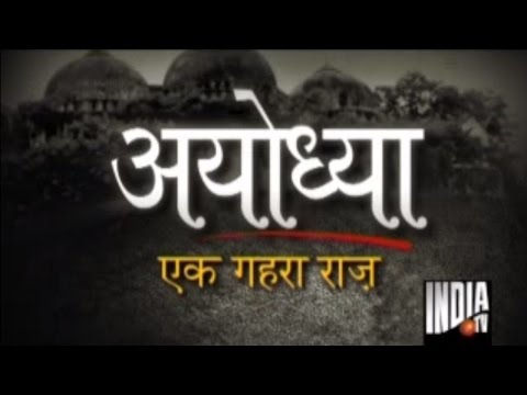 India Tv Special - Ayodhya Ek Gehra Raaz