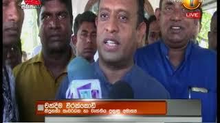 News 1st: Prime Time Sinhala News - 7 PM | (17-12-2017)