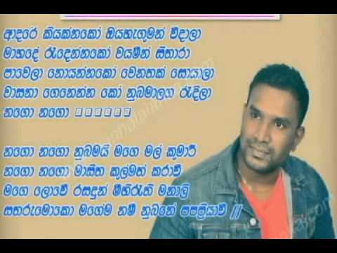 Nago Nago Chamil Wijenayake Sinhalalanka Music Production video