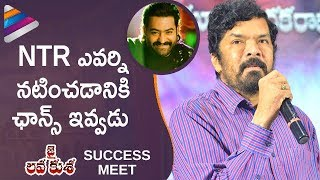 Posani Krishna Murali Speech | Jai Lava Kusa Success Meet | Raashi Khanna | Nivetha Thomas | DSP