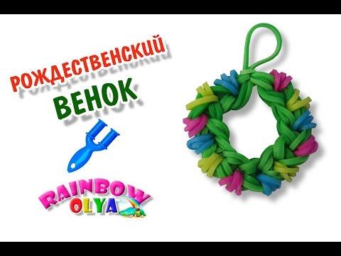 Картинки: Венок из мха: продажа, цена в Луцке. новогодние игрушки и (Картинки) в Кемерово