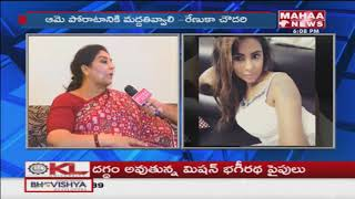 Face To Face With Renuka Chowdhury Over Casting Couch Issue