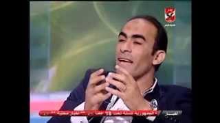 دموع سيد عبد الحفيظ عن محمد عبدالوهاب وثابت البطل وطارق سليم