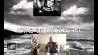 download lagu Awaz De Kahan Hai Movie 1 gratis
